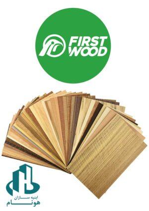 پارکت first wood