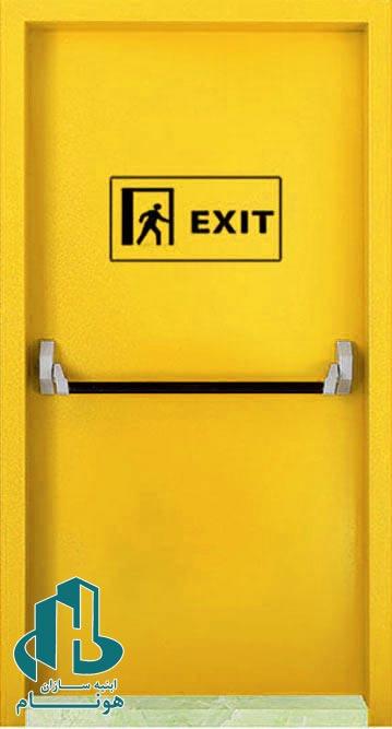 درب ضد حریق زرد
