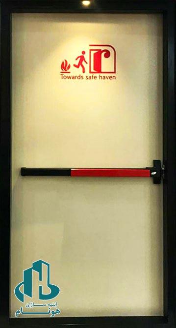 درب ضد حریق کرمی